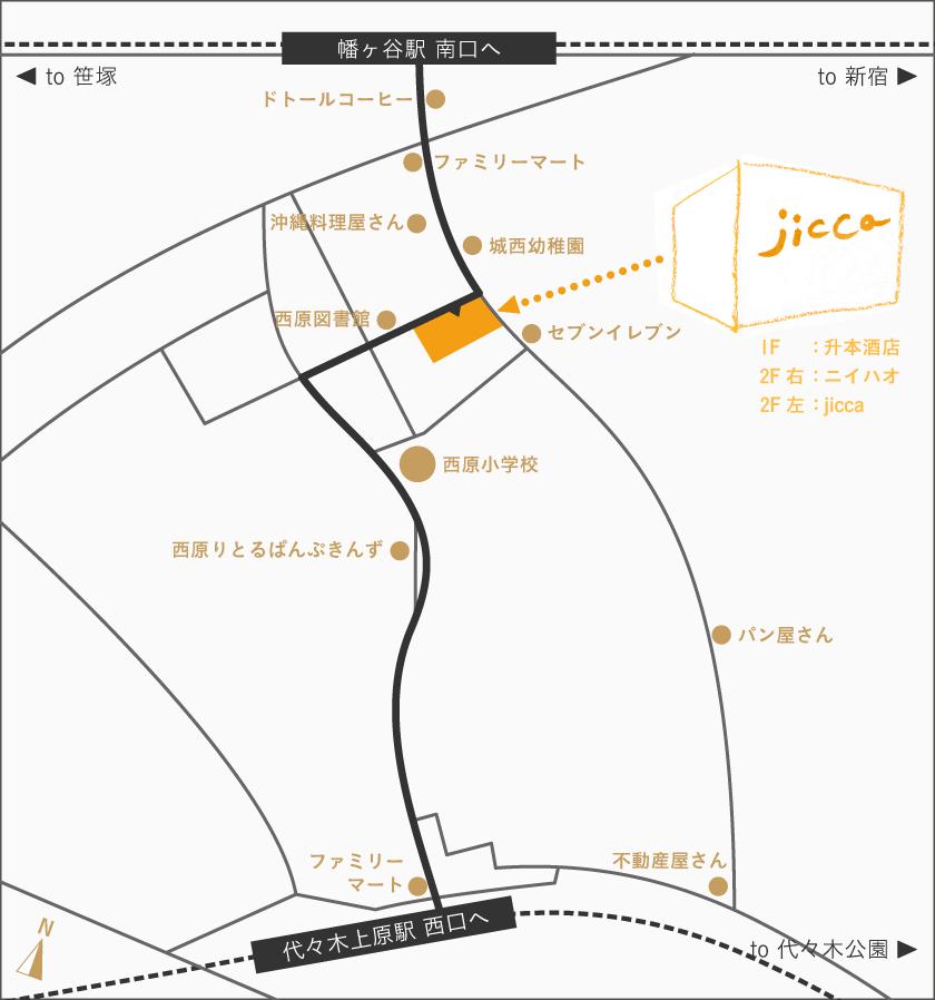 代々幡 斎場 アクセス