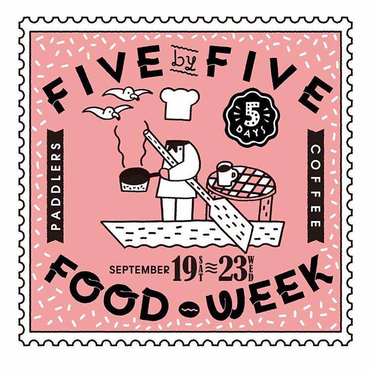 """食とコーヒーのイベント""""FIVE by FIVE food week""""に参加します!"""