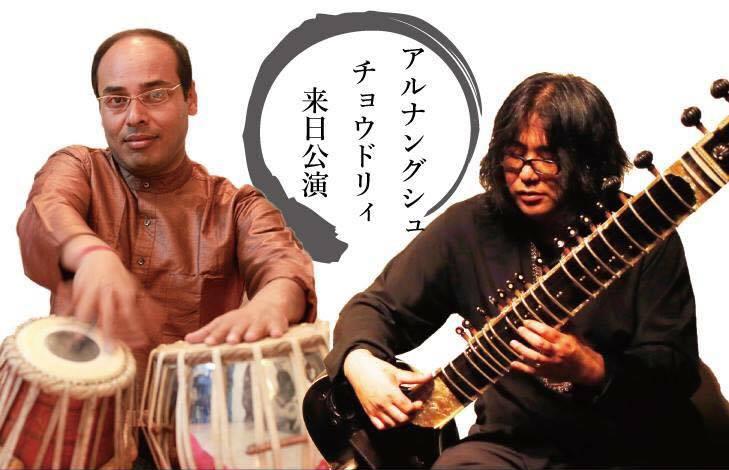 11/12(木)  アルナングシュ・チョウドリィ来日公演をjiccaにて開催!