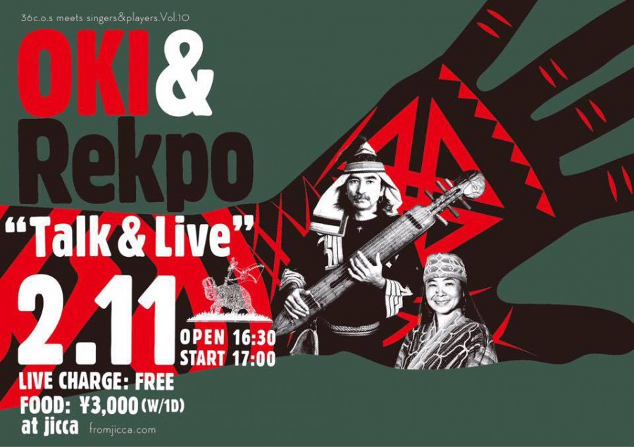 "2/11(sat) | 36c.o.s meets singers&players.Vol.10 OKI & Rekpo ""Talk & Live """