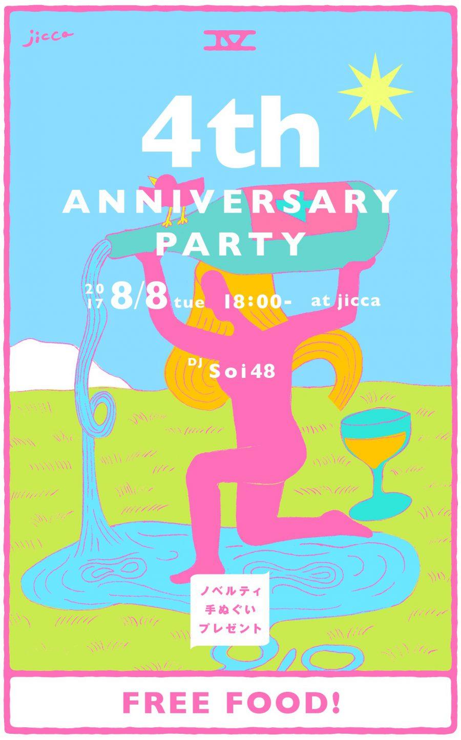 8/8 jicca 4周年パーティを開催!